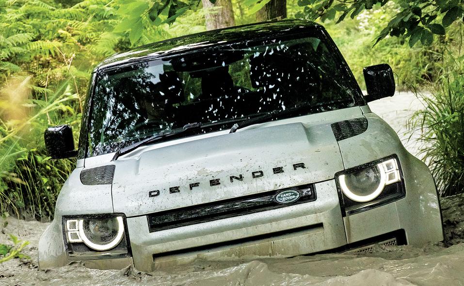 9-defender.png
