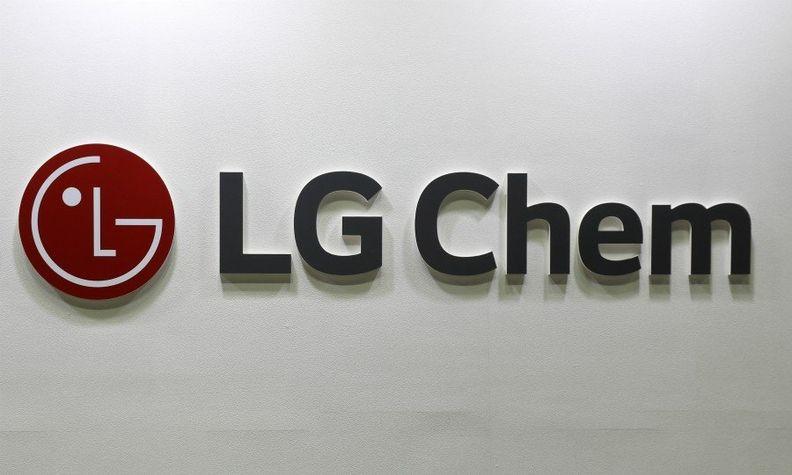 LG Chem sign web.jpg